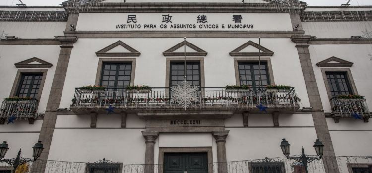 民政總署大樓