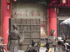 鼓楼商圈-开封-ZzuHan Han
