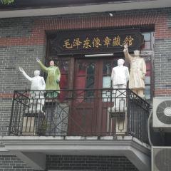 Maozedong Xiang Zhangcangguan User Photo