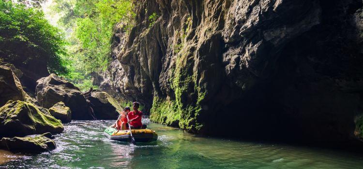 Gulongshan Canyons1