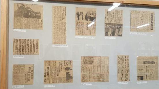 담달진미술자료박물관