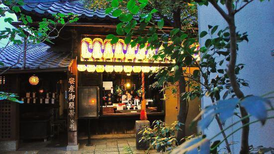 染殿地藏院