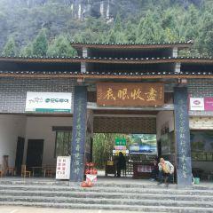 상공산 여행 사진