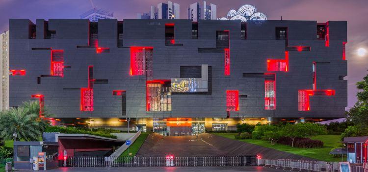 광둥성 박물관1
