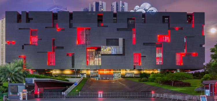 Guangdong Provincial Museum1