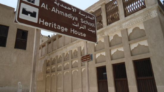 알 아흐마디야 학교