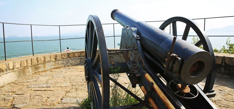 Hulishan Fort