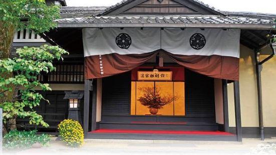 Kyoto Seishu Netsuke Art Museum