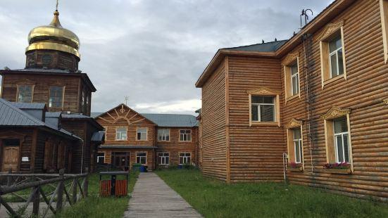 俄羅斯族民俗館