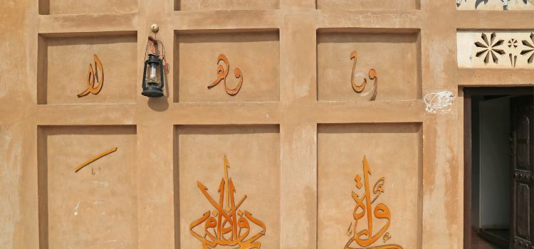 Sheikh Obaid bin Thani House1