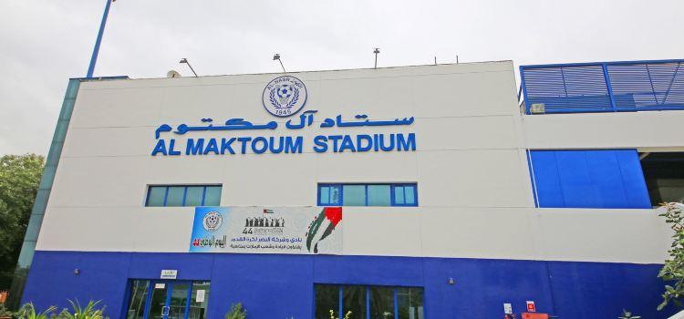 Al Nasr Leisureland
