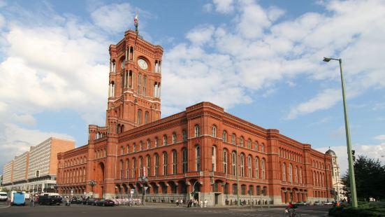 紅色市政廳