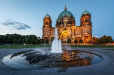 柏林大教堂-柏林-doris圈圈