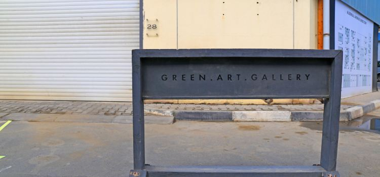 Green Art Gallery1