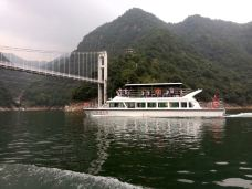 浙东大峡谷-宁海-沐風