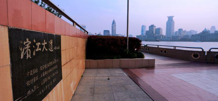 Binjiang Avenue