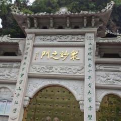 난옌당산 여행 사진