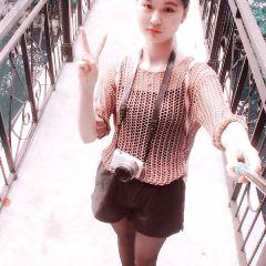 Lu Xun Park User Photo