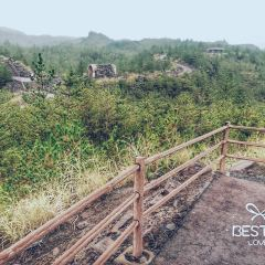 有村溶岩展望所 用戶圖片