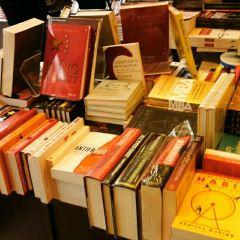 Shanghai Taofen Xiwen Book Bureau Limited Company User Photo