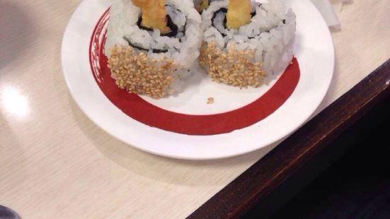Muten Kura Sushi Tsukuba Kenkyu-Gakuen