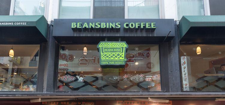 BeansBins(明洞分店)