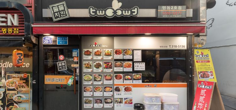 TWOTWO Fried Chicken (Myeongdong 2)