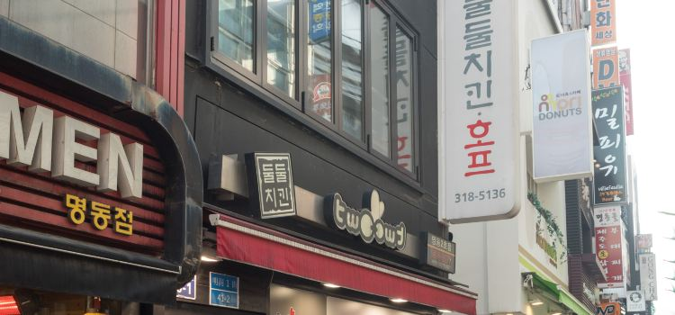 TWOTWO Fried Chicken (Myeongdong 2)1