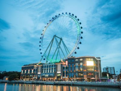 Symphony Ferris Wheel