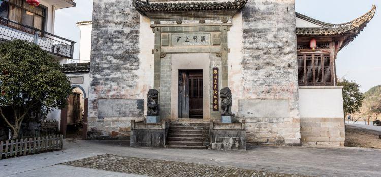 Zhushan College1