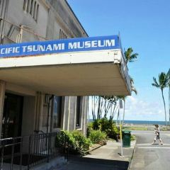 Pacific Tsunami Museum User Photo