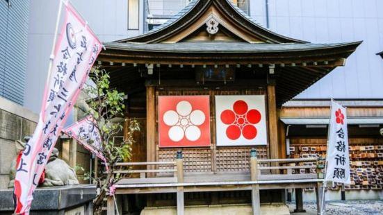 Sakuraten Shrine