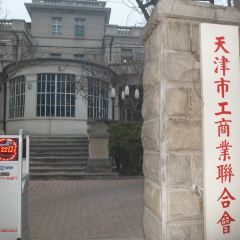 Former Residence of Zhang Ruiting User Photo