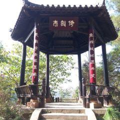 검문관 여행 사진