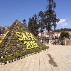 Sa Pa User Photo