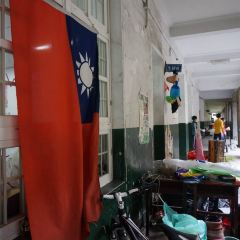 The Affiliated Senior High School of Taiwan Normal University User Photo