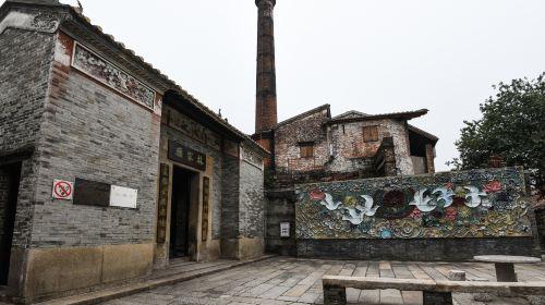Nanfeng Kiln