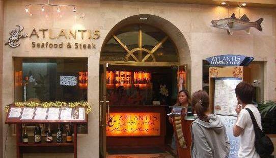 Atlantis Steak and Seafood