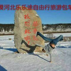 북홍촌 여행 사진