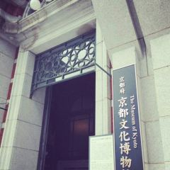 The Museum of Kyoto User Photo