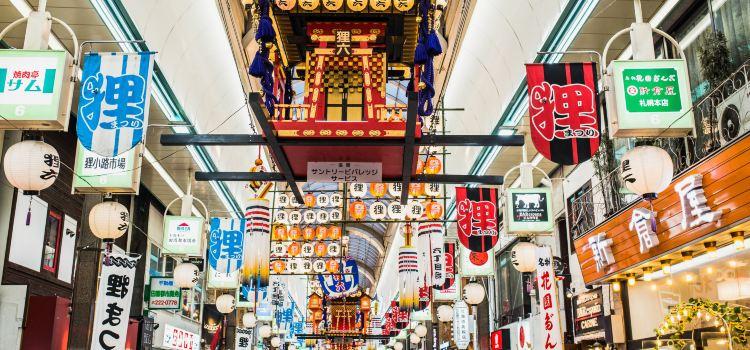Tanukikoji Shopping Street1