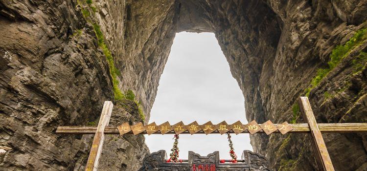 天門洞窟2