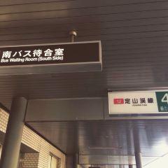 Jozankei Onsen User Photo