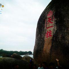 South China Sea User Photo