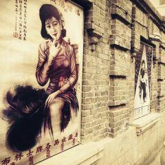 Laodaowai User Photo