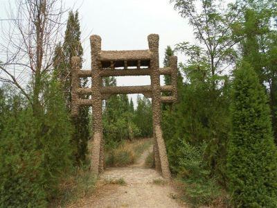 中華始祖文化村