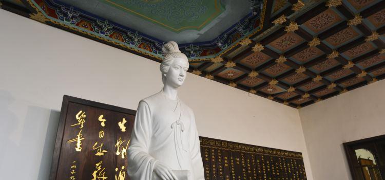 Li Qingzhao Memorial Hall