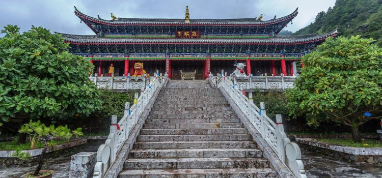 Yushui Village | Tickets, Deals, Reviews, Family Holidays