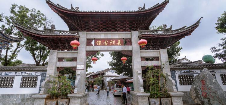 Xizhou Town1