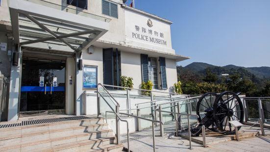 홍콩 경찰 박물관